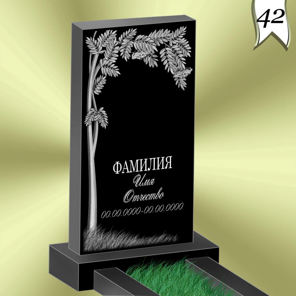будут рисунки на памятниках надгробных фото интернет-магазин свадебка предлагает